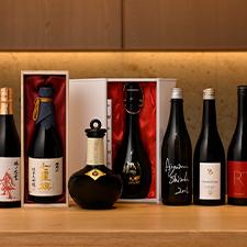 新年プレミアム日本酒利き酒