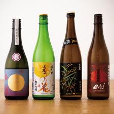 日本酒ペアリング 秋のひやおろし9種
